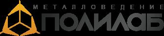 Полилаб лого